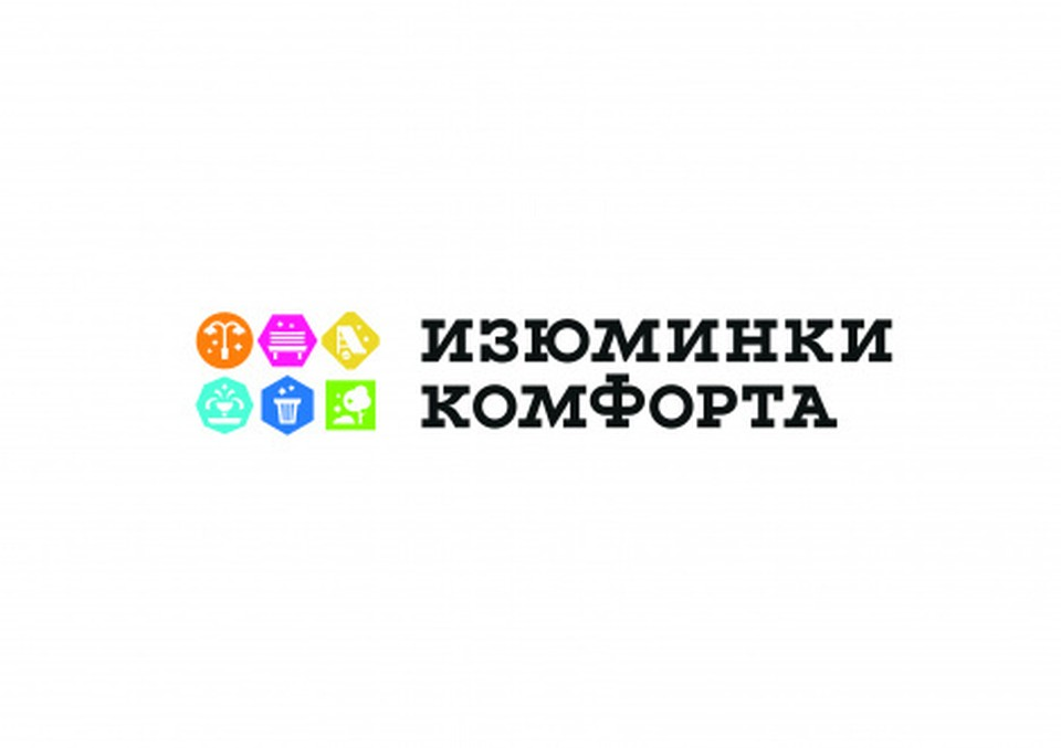 Фото: администрация Ханты-Мансийска