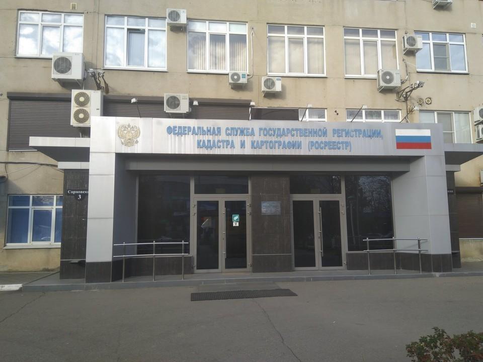 Фото: Кадастровая палата Кубани