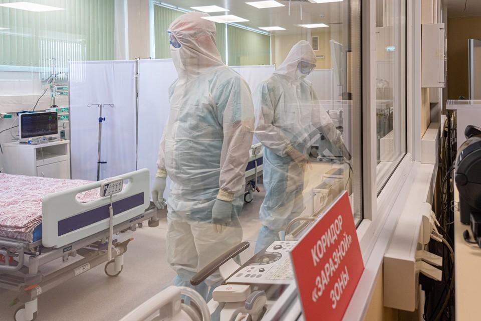 На сегодняшний день в Калининградской областной инфекционной больнице - 364 пациента.