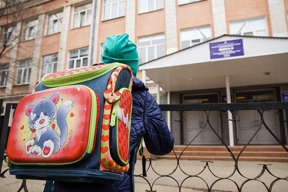 Больше 85 тысяч школьников начали новый учебный год в Иркутске