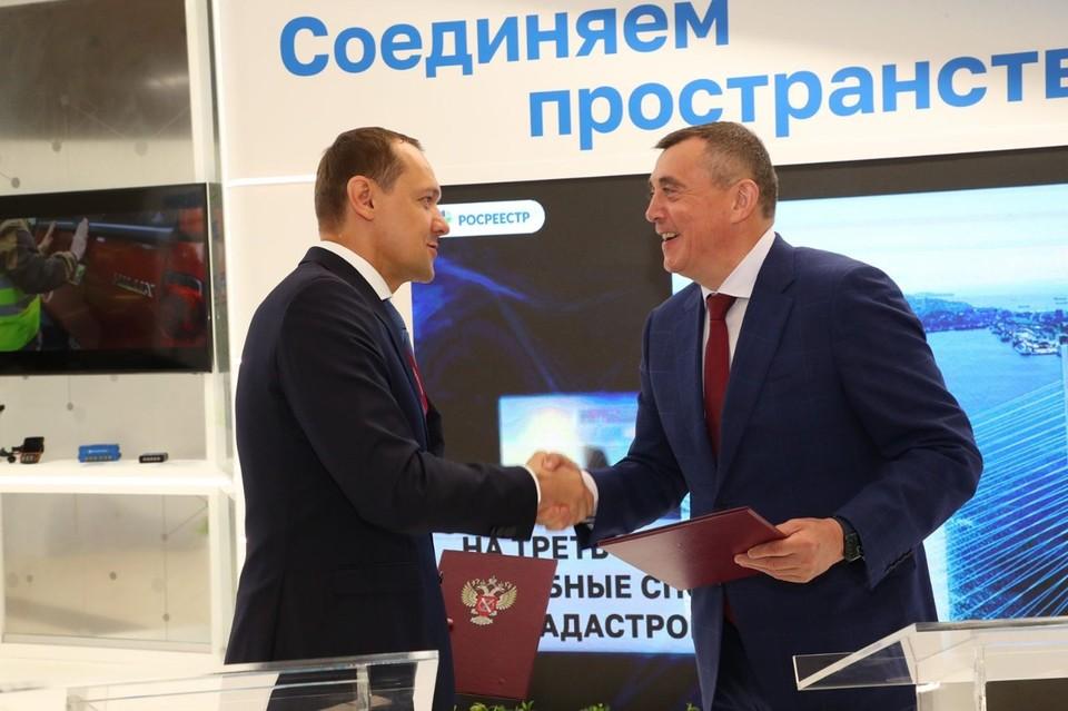 Соглашение подписали на полях ВЭФ-2021