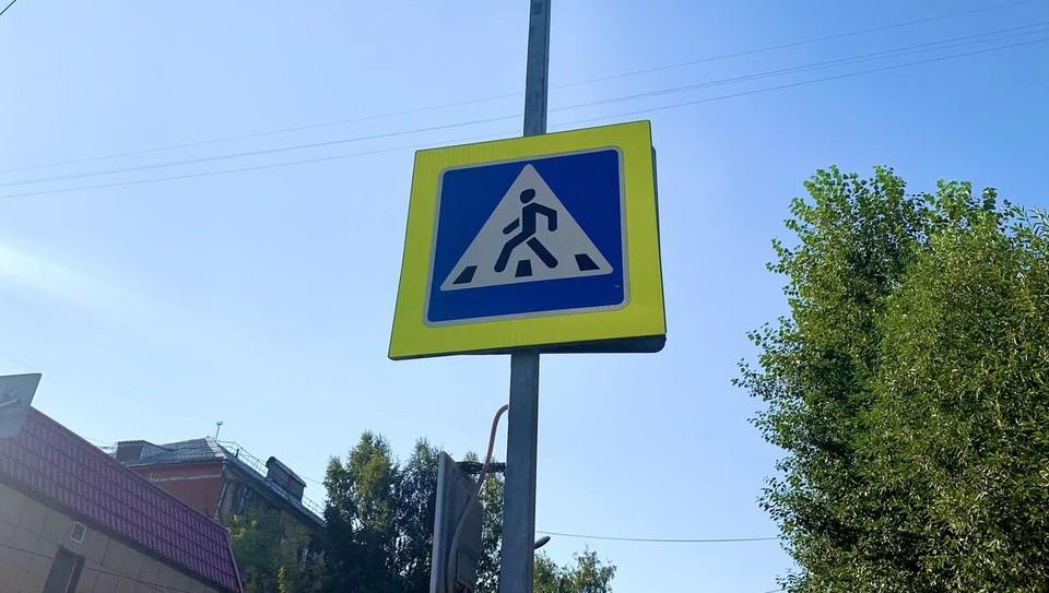 Водитель на автомобиле «TOYOTA CAMRY» не пропустил мужчину переходившего пешеходный переход.