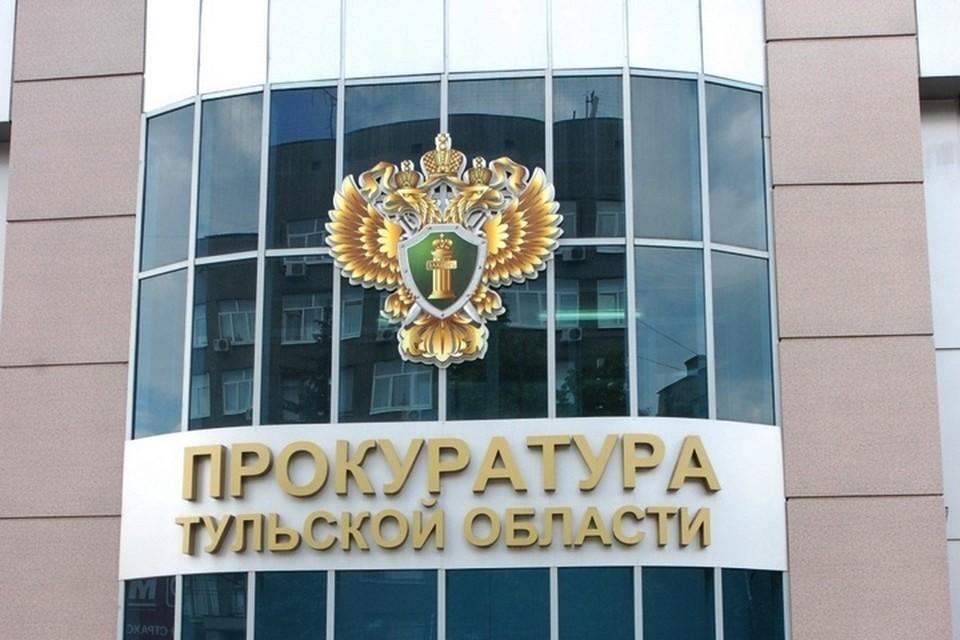 В Тульской области будут судить техника УК, по вине которой угарным газом отравились трое человек
