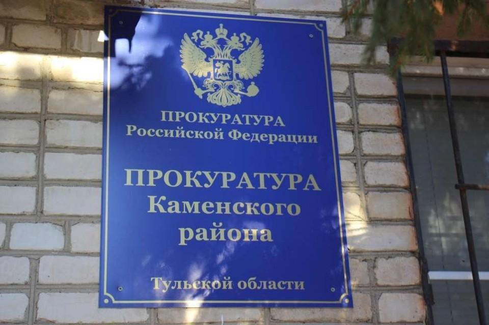 В Тульской области коммерческая фирма погасила долги по налогам после вмешательства прокуратуры
