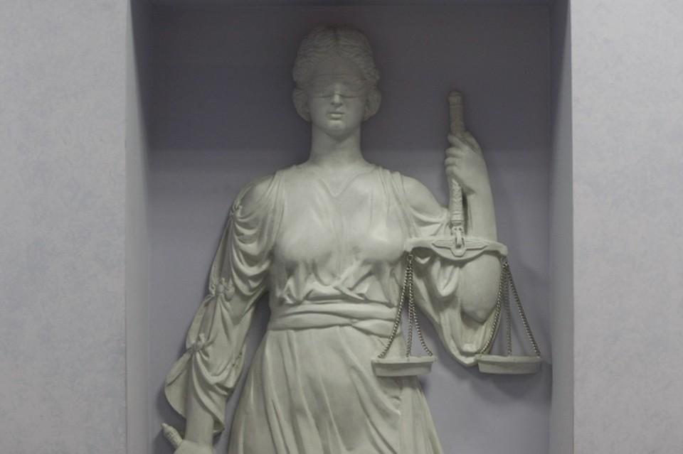 Суд признал мужчину виновным