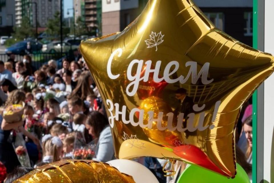 1 сентября, школьники Ярославской области вновь сели за парты.