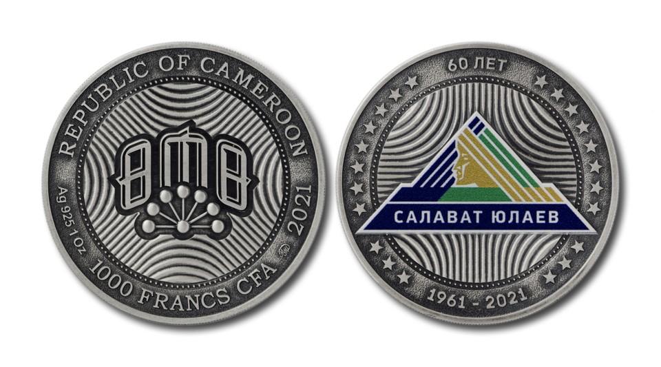 «Уралсиб» предлагает серебряную монету в честь юбилея ХК «Салават Юлаев».
