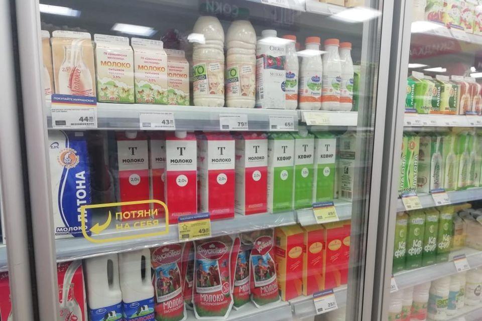 Под брендом «Тулома» в продаже появились три социальных продукта. Фото: правительство МО