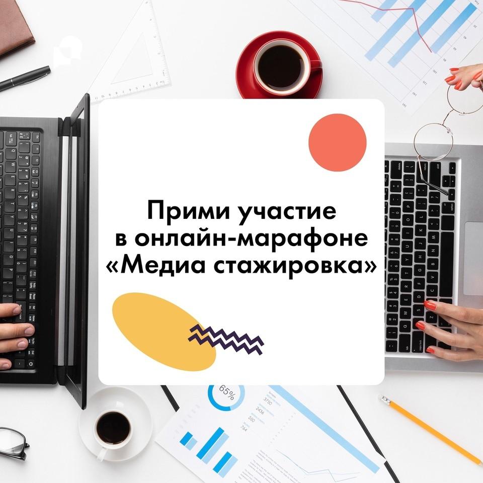 Фото: Актив Тюменской области, соцсеть Вконтакте