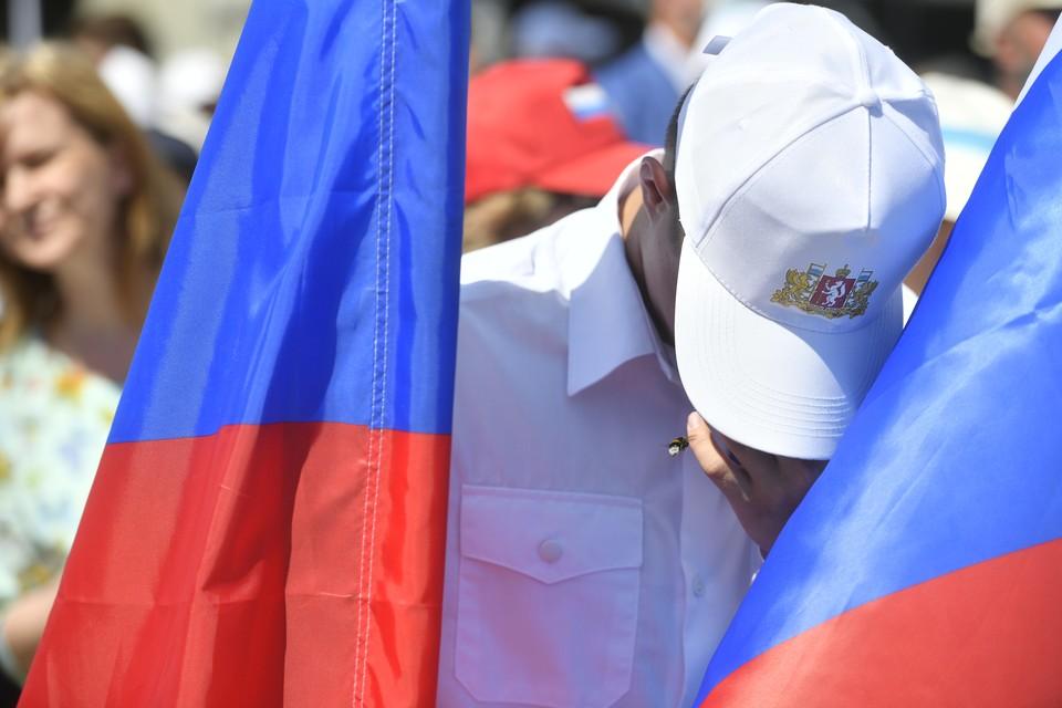 Сахалинские подростки уничтожили триколор, чтобы поджарить сосиски
