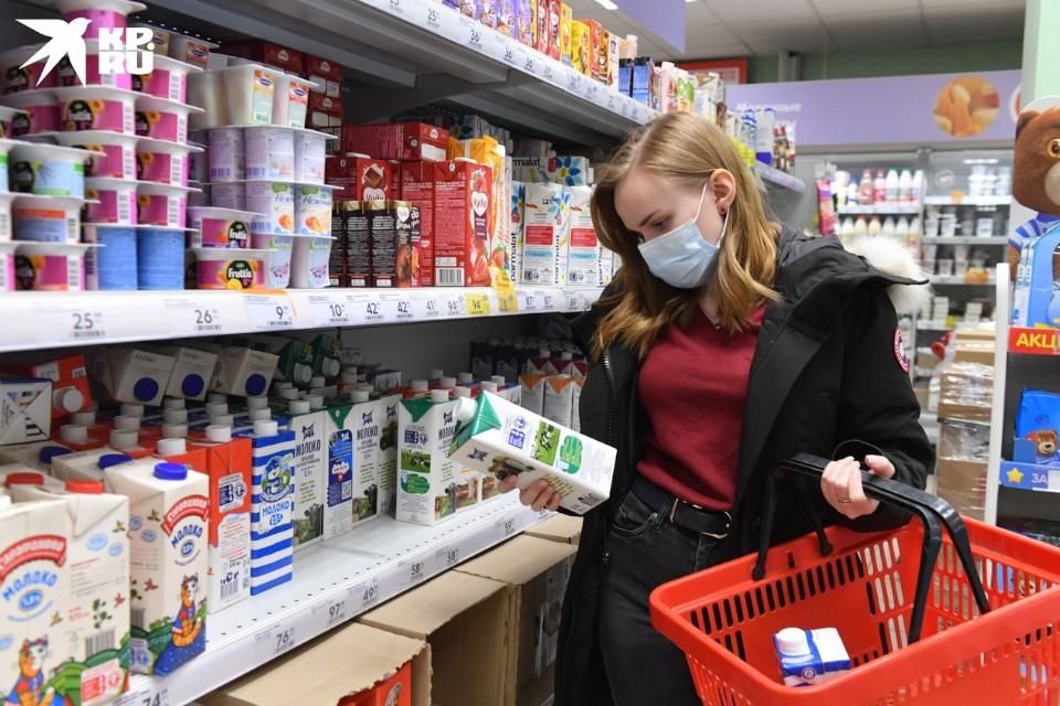 Ежемесячно мы оставляли в магазинах около 18 тысяч - на каждого члена семьи.