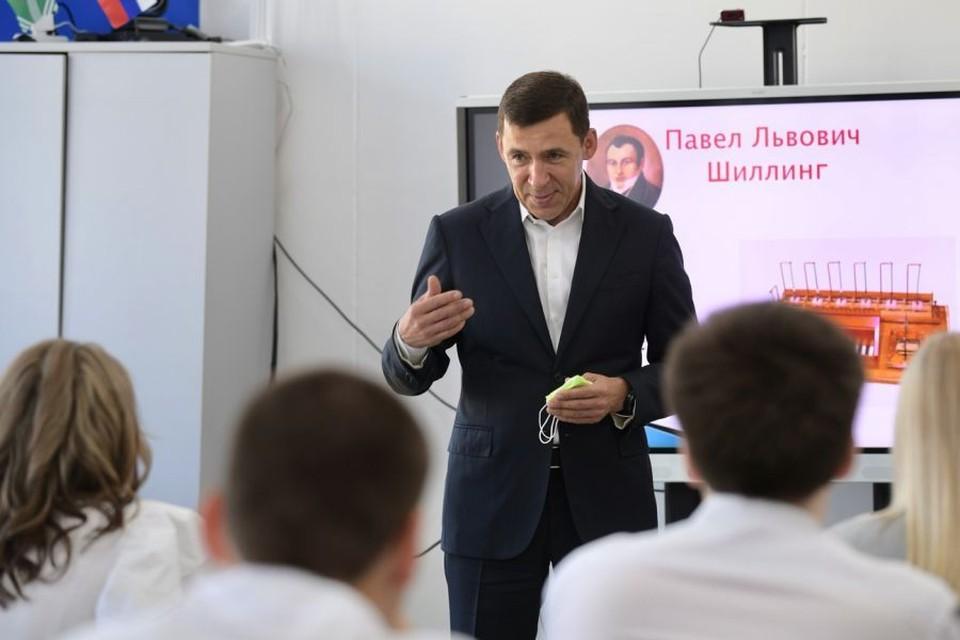 Фото: Департамент информационной политики Свердловской области