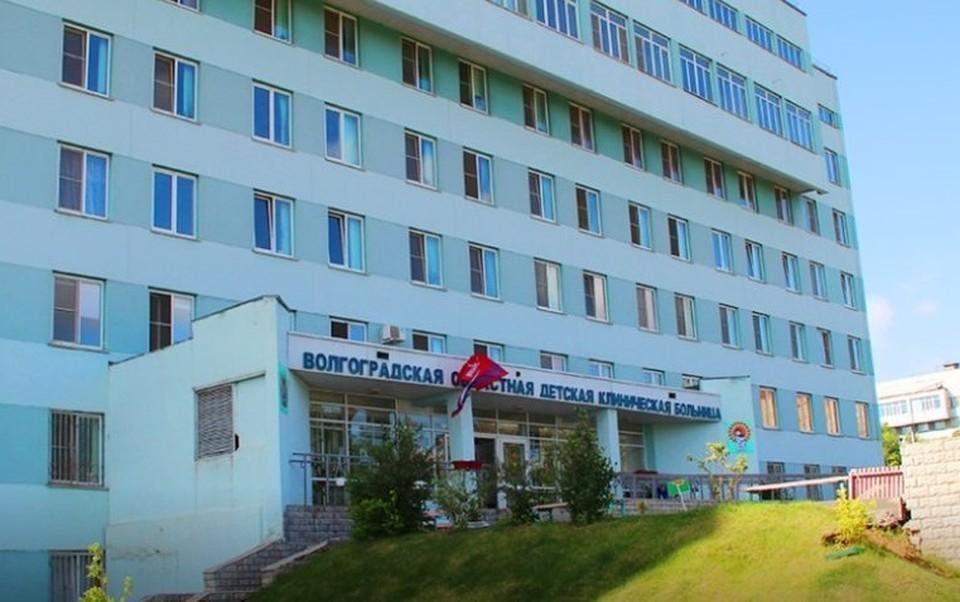 Фото: Волгоградская областная детская клиническая больница