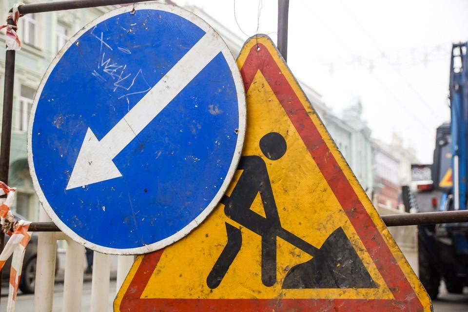 С понедельника в Самаре перекроют дороги на двух участках