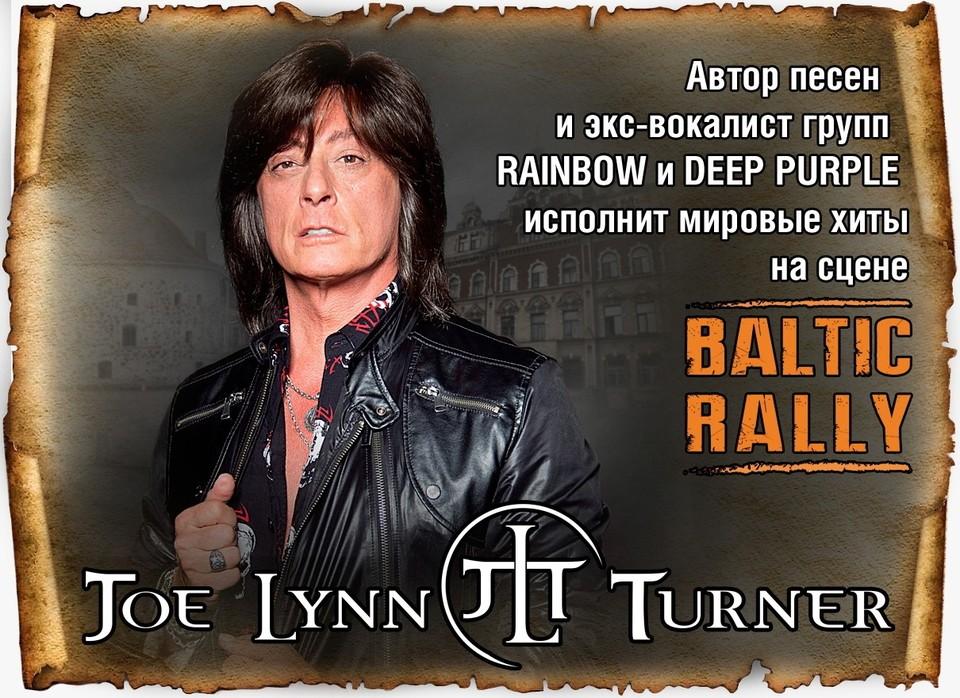 Губернатор Ленобласти не обсуждал с экс-вокалистом Deep Purple вопрос о российском гражданстве. Фото: vk.com/baltic_rally