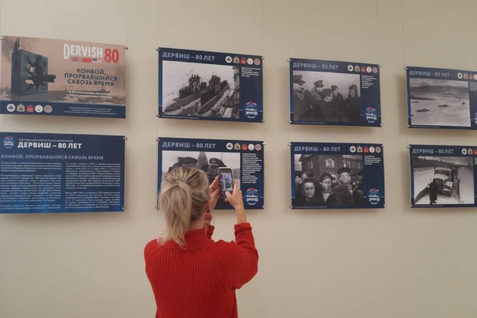 Выставка, где представлены редкие архивные фотографии тех лет, перенесет на 80 лет назад.