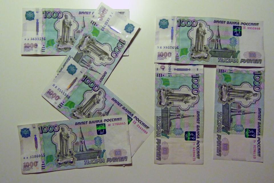 Названа среднемесячная зарплата в Тюменской области за I полугодие 2021 года