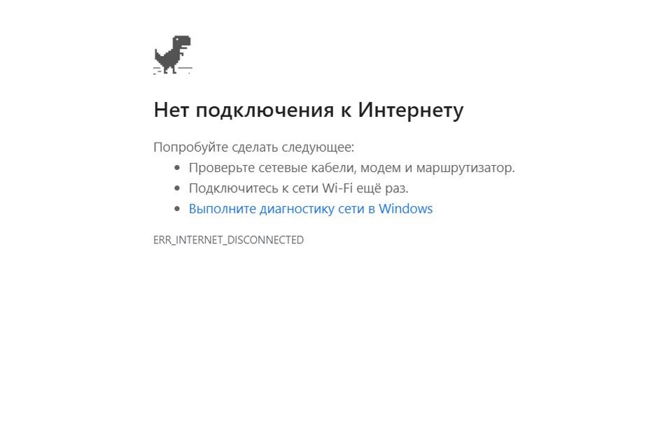 В Крыму возникли сложности с доступом на сайты и соцсети.