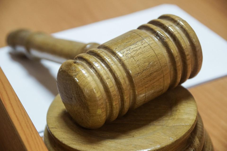 Должностным лицам и юрлицу назначены штрафы