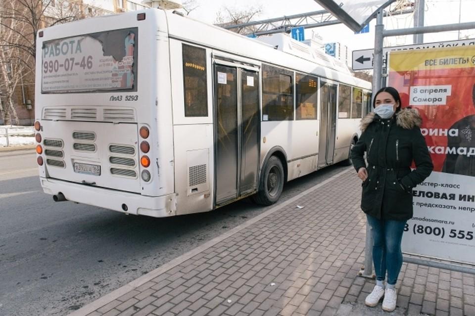 В транспорте необходимо соблюдать масочный режим