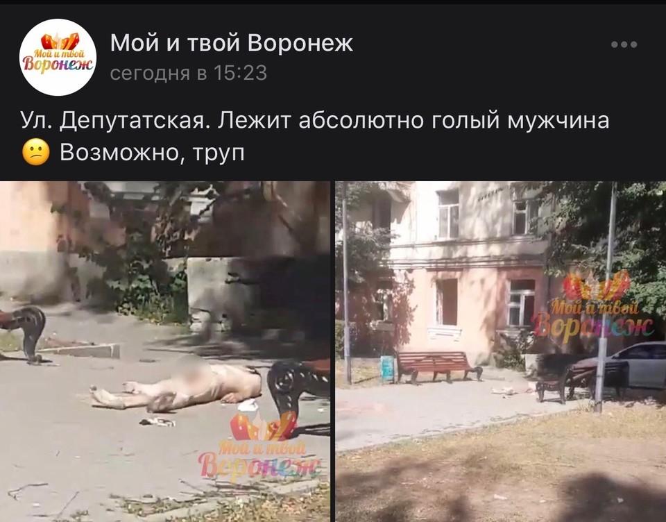 фото Мой и твой Воронеж