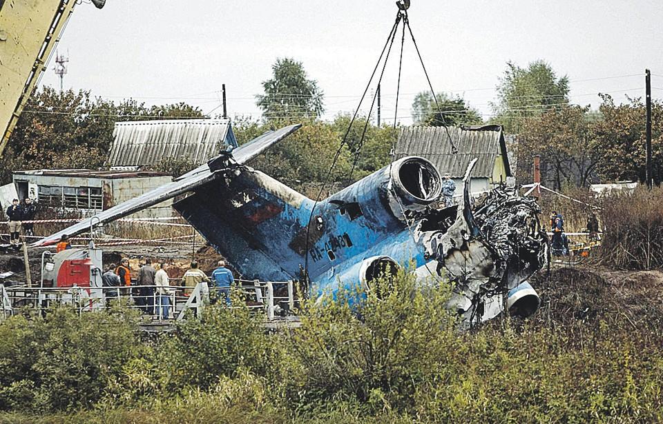 Обломки самолета после катастрофы в Ярославле. Фото: Reuters