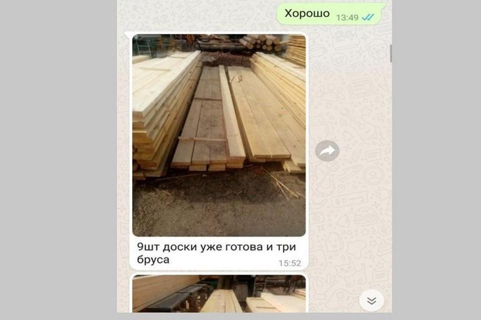 Безработный из Сосновоборска продавал несуществующие пиломатериал. Фото: пресс-служба полиции