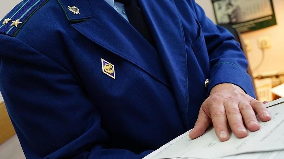 На имущество и счета фигурантов уголовного дела наложен арест. Фото: архив «КП»-Севастополь»