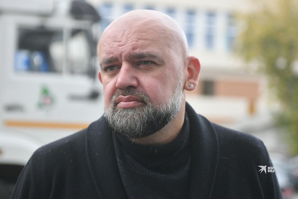 Денис Проценко рассказал о главной проблеме, с которой сталкиваются российские врачи в период пандемии
