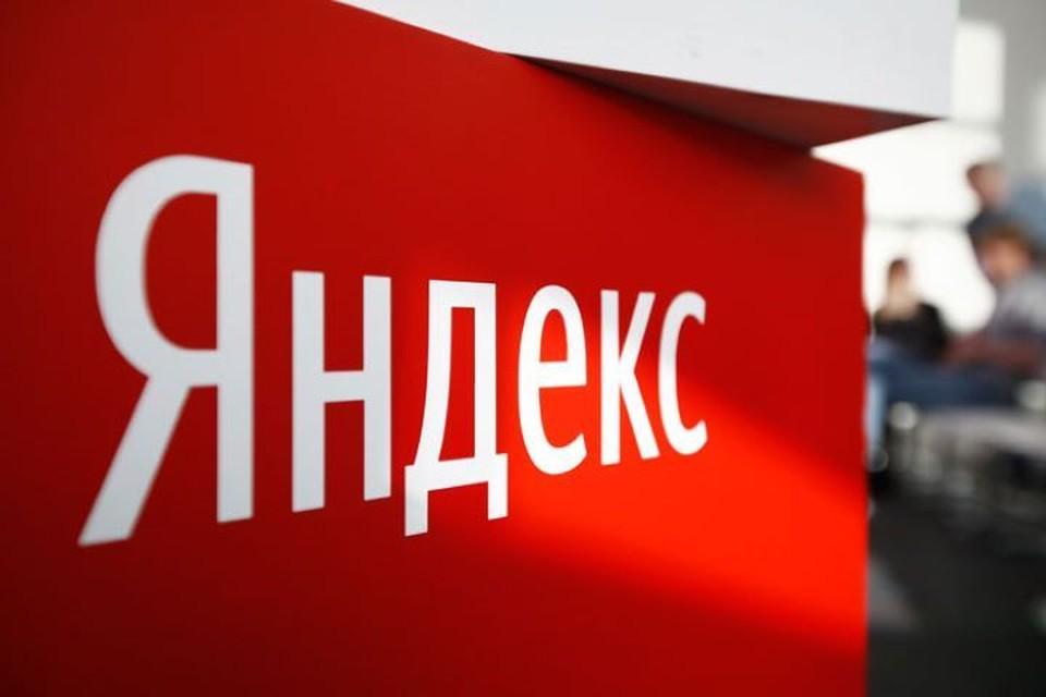 Англоязычные видео в «Яндексе» теперь можно смотреть с закадровым переводом Фото: Артем Геодакян/ТАСС