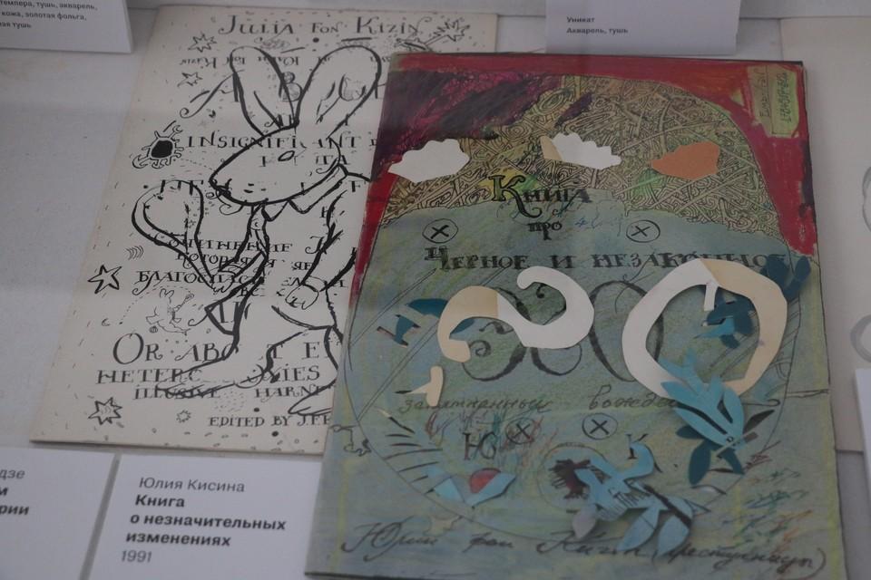 Библиотека водолазов и картины ветра: туляков приглашают на выставку книг художников