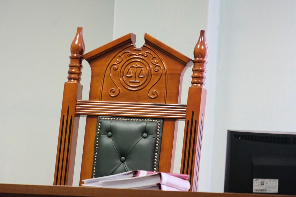 Приговор вынесли в Ремонтненском районном суде
