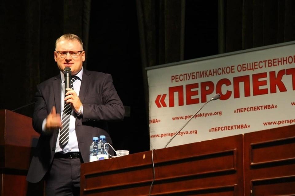 Верховный суд ликвидировал объединение предпринимателей «Перспектива». Фото: Facebook