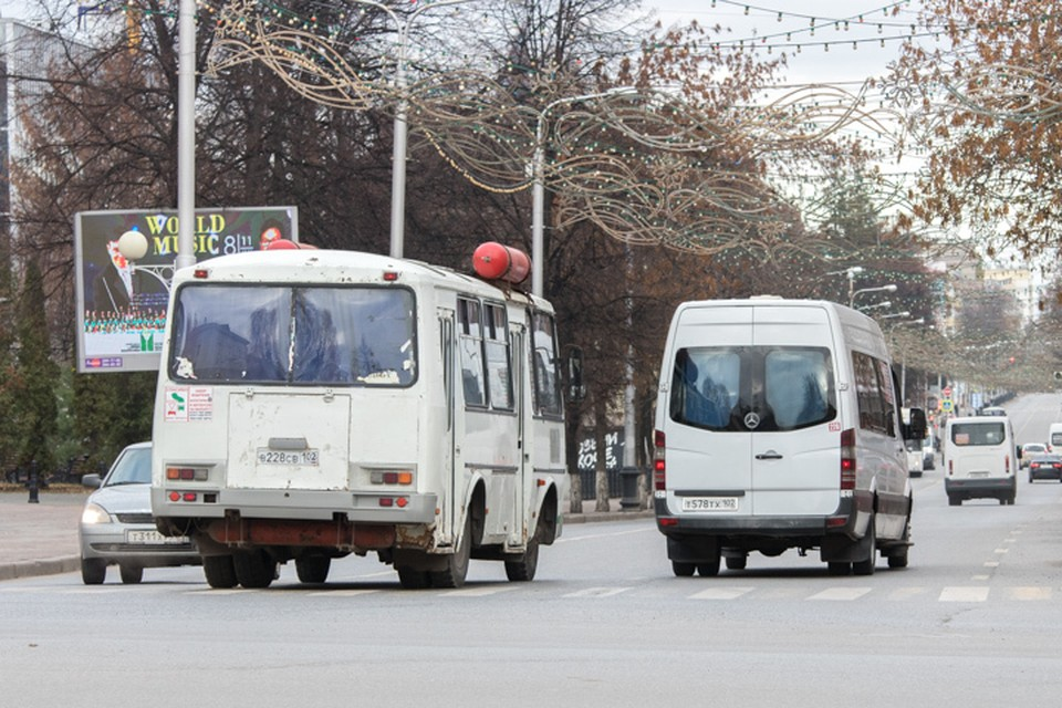 В Башкирии подорожал проезд на маршрутках