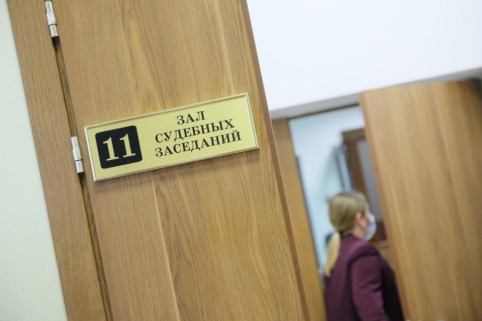 Приговор в законную силу еще не вступил. Фото: Архив «КП»