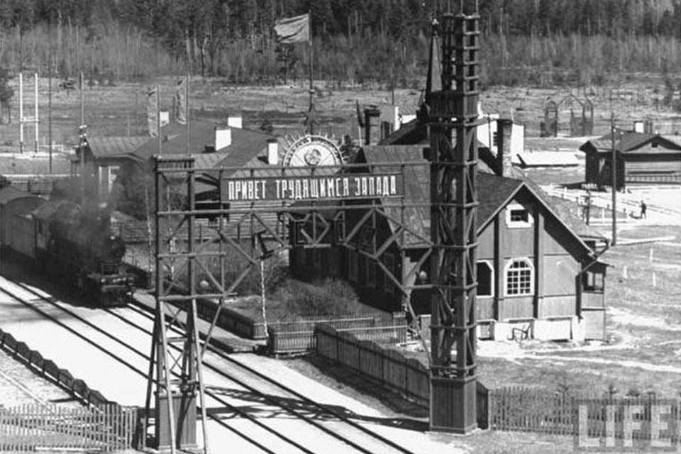 """Станция """"Негорелое"""" принимала Западный и Восточный экспрессы. Фото: Архив журнала Life"""