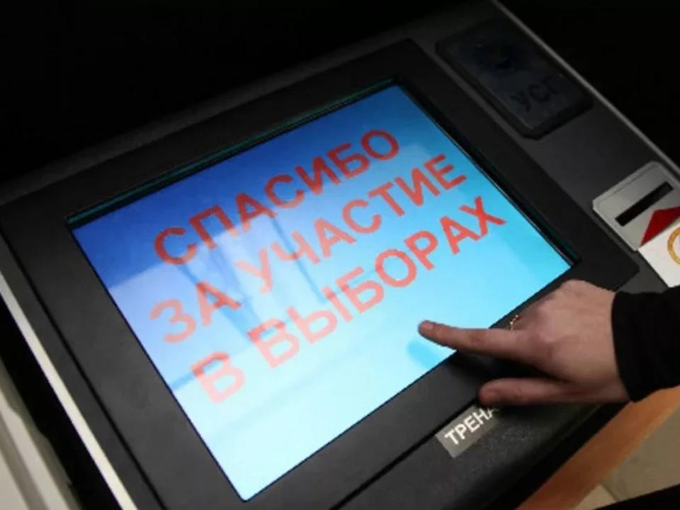 В качестве участников онлайн-голосования зарегистрировались уже 1 миллион 893 тысячи россиян. Фото: архив «КП»-Севастополь»