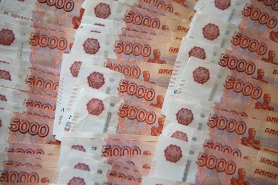 Всего с начала года региону удалось сэкономить на торгах более 1 млрд рублей
