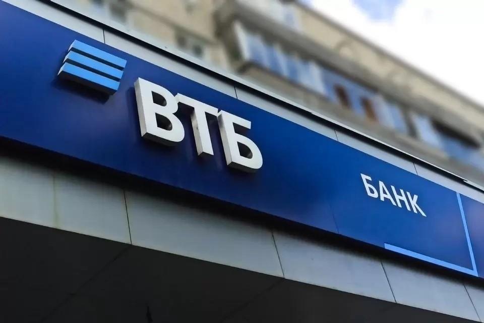 Сервис банка избавит клиентов от необходимости заполнять реквизиты счета вручную и позволит в ВТБ Онлайн узнать о доступных мерах социальной поддержки.
