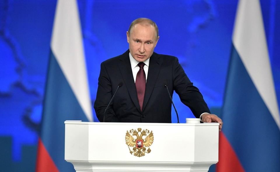 Путин и председатель Евросовета Шарль Мишель обсудили ситуацию на Украине. Фото: Владимир Путин/Вконтакте