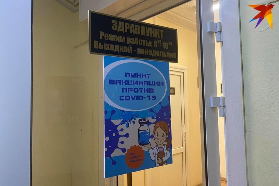 Актуальная статистика от Минздрава по ситуации с коронавирусом в Беларуси
