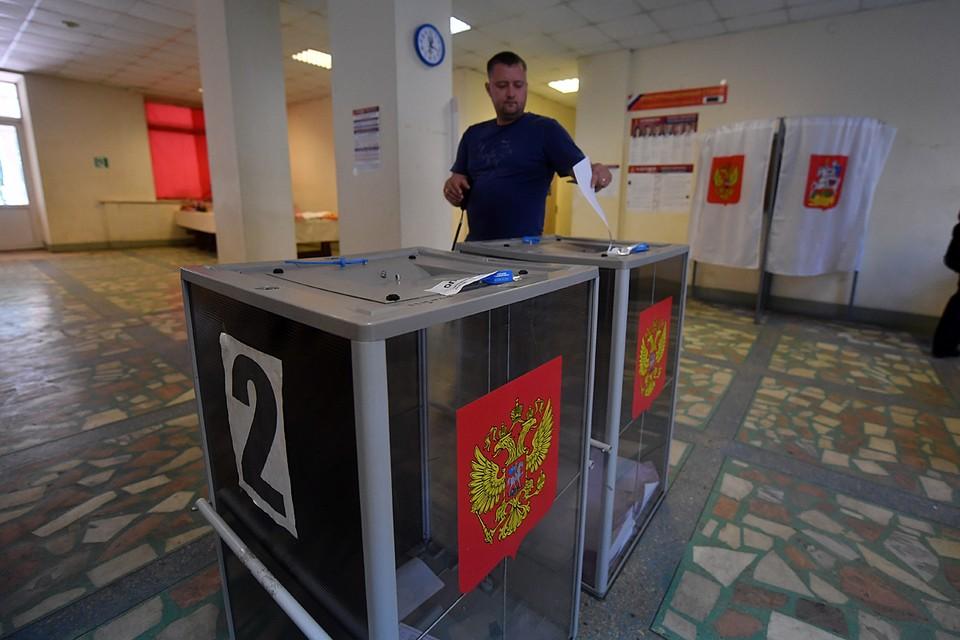 Доклад НОМа анализирует технологии изготовления и распространения фейков на предыдущих выборах