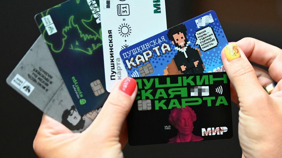 Получить карту можно на портале «Госуслуги» и в отделениях «Почты России» Фото: altai-republic.ru
