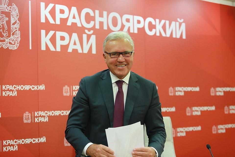 Губернатор Красноярского края Александр Усс 9 сентября проведет прямую линию