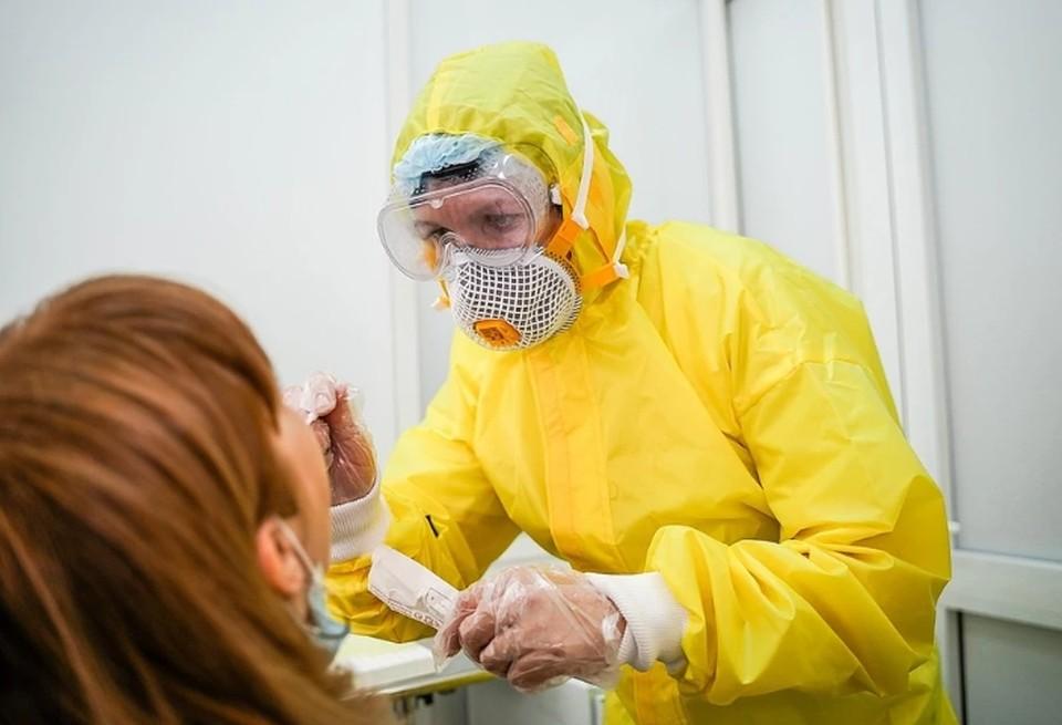 Общее число заболевших в Пермском крае достигло 91 930.