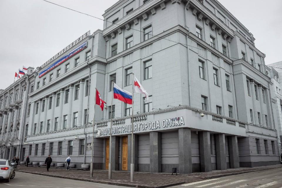 В Омской мэрии четыре департамента снова остались без руководителей. Фото: Алла Сухинина