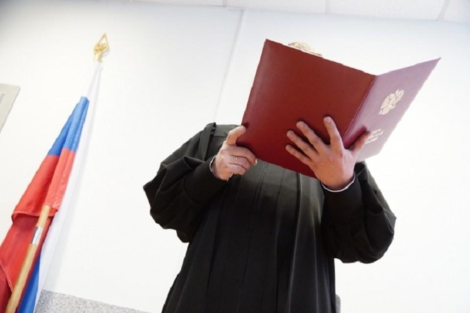 Женщину суд отправил в камеру до 7 ноября 2021 года.