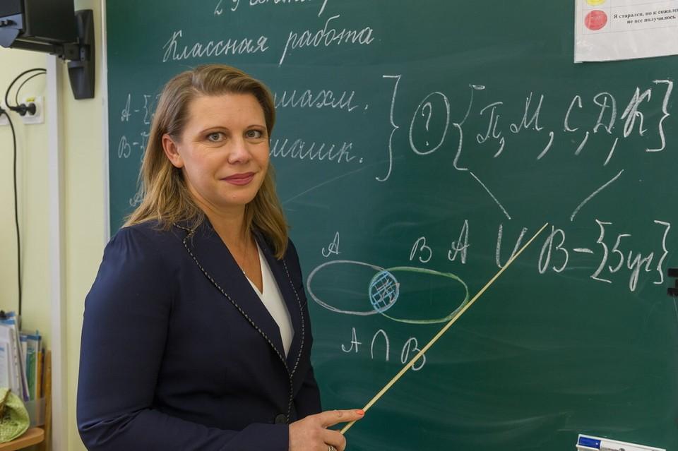 В Петербурге начали перечислять первые единовременные выплаты для педагогов.