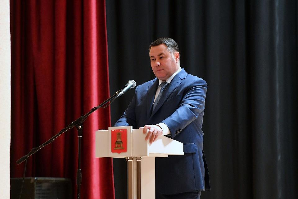 О присвоении почетного звания городу бологовцам на встрече с ними с трибуны сообщил губернатор.