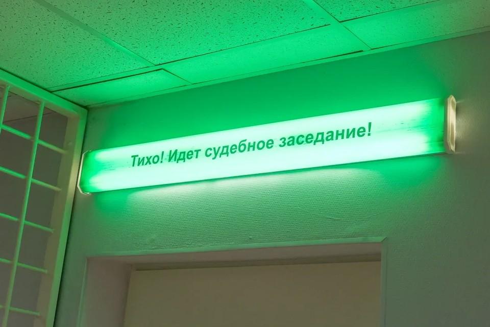 В Петербурге не стали наказывать знакомого террориста, не сообщившего об опасном преступнике.